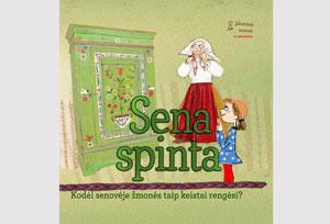 Virselis_sena-spinta_horiz