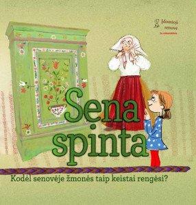 Virselis_sena-spinta