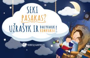 kurybinis_konkursas_debesu_ganyklos
