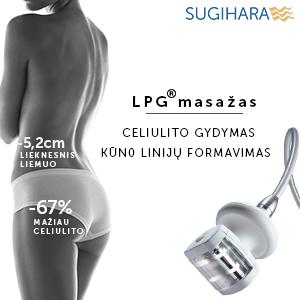 sugihara LPG